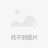 haier/海尔 7.5公斤全自动波轮洗衣机b7536bf61 神通